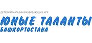Юные Таланты Башкортостана