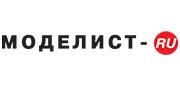 Моделист-ru.ru