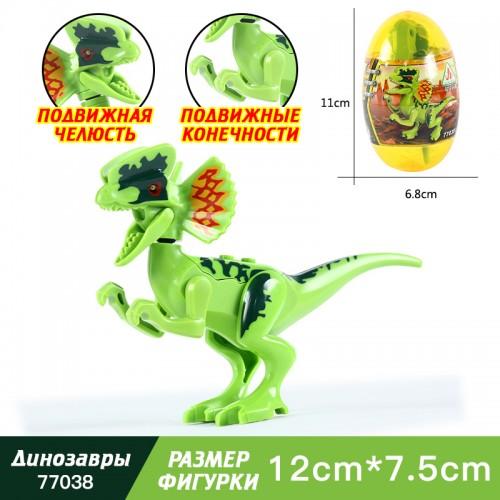 """Конструктор в яйце """"Динозавры"""", дисплей-бокс, 8шт/дб"""