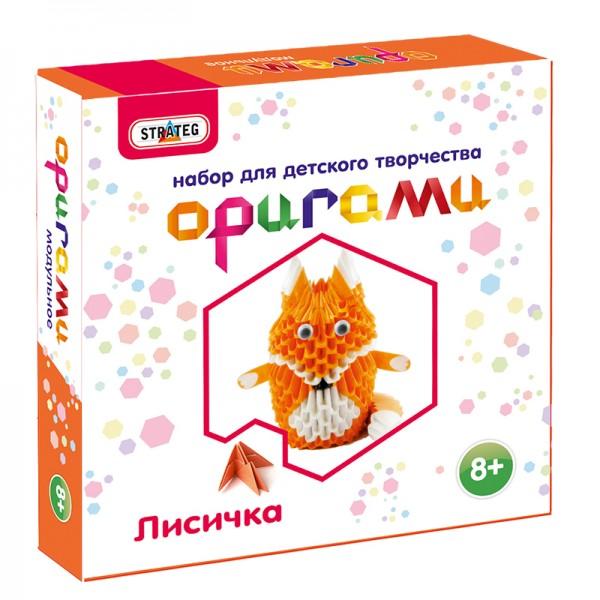Модульное оригами «Лисичка»