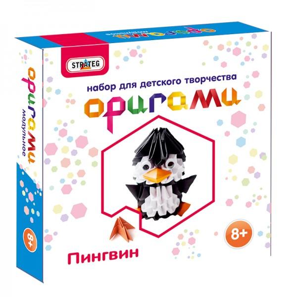 Модульное оригами «Пингвин»